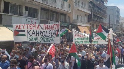Filistin'deki İsrail zulmü Batı Trakya'da protesto edildi