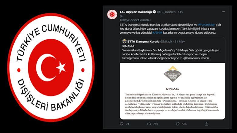 Türkiye: 'Yunanistan'ı Türk kimliğini inkara son vermeye davet ediyoruz'
