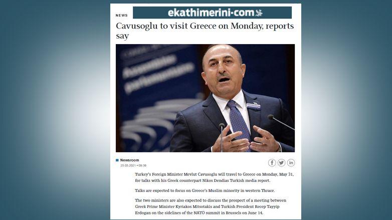 Türkiye Dışişleri Bakanı Çavuşoğlu, Yunanistan'a resmi ziyaret gerçekleştirecek
