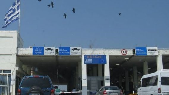 Türkiye vatandaşlarına ülkeye giriş yasağı devam ediyor