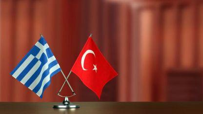 Türk ve Yunan Milli Savunma Bakanlıkları video telekonferans ile görüştü