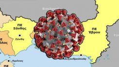 Batı Trakya'da üç ilde 20 yeni vaka tespit edildi