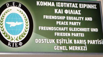 DEB Partisi'nden Mevlüt Çavuşoğlu'na teşekkür