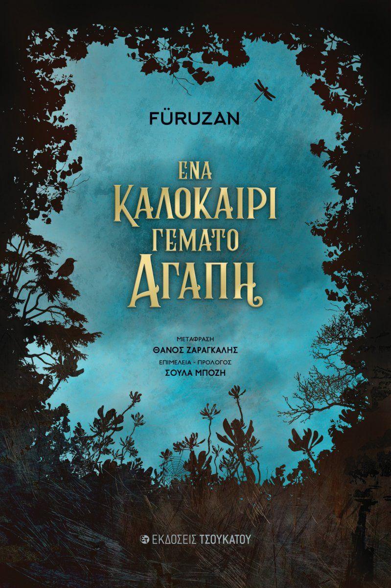 Füruzan'ın 'Sevda Dolu Bir Yaz' kitabı Yunancaya çevrildi