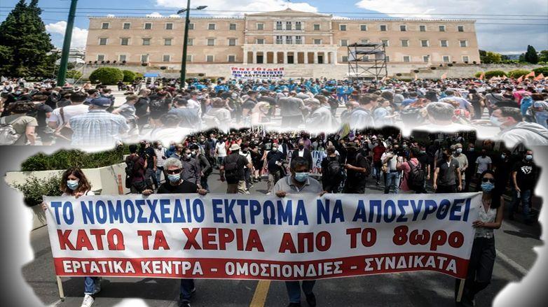 Yunanistan'da 24 saatlik genel greve gidildi