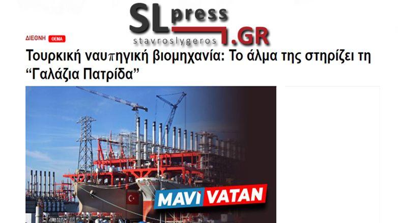 Yunan basınından itiraf: Durumumuz içler acısı