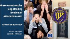 """""""Yunanistan'dan uluslararası hukuka saygı göstermesini ve AİHM kararlarını uygulamasını bekliyoruz"""""""