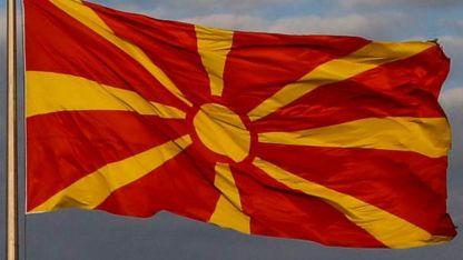 Dendias'tan K. Makedonya'ya EURO 2020'de adınızı değiştirin çağrısı