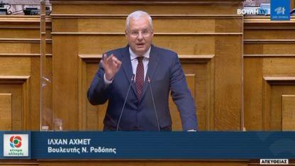 Milletvekili İlhan Ahmet, hükümeti işçi hakları konusunda eleştirdi