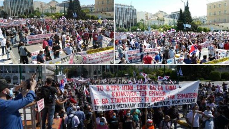 Atina'da çalışma yasa tasarısı protesto edildi