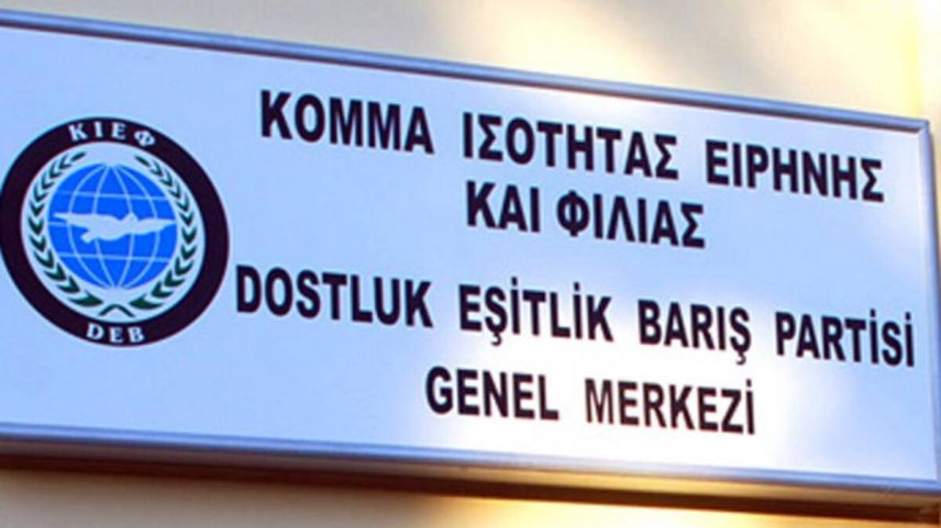 DEB Partisi Edessa bölgesindeki Makedonlar'a yapılan haksızlığa tepki gösterdi