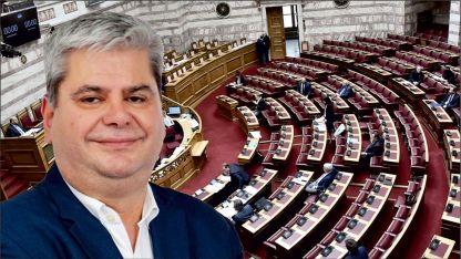 Zeybek meclis konuşmasında hükümetin icraatlarını eleştirdi