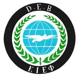 DEB Partisi Araştırmalar Merkezi (DEBAM) Kuruldu