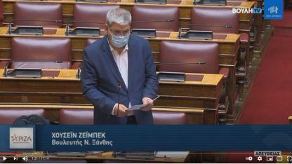 Milletvekili Zeybek İskeçe Hastanesi'nin durumunu tekrar gündeme getirdi