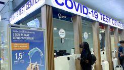Havalimanlarında belli sayıda yolcuya örnekleme PCR testi yapılacak