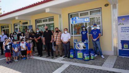Gümülcine Belediyesi kazanan okulları ödüllendirdi