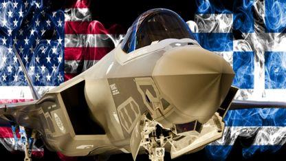 ABD'den Yunanistan'a askeri doping! F-35 ve milyonlarca dolar...