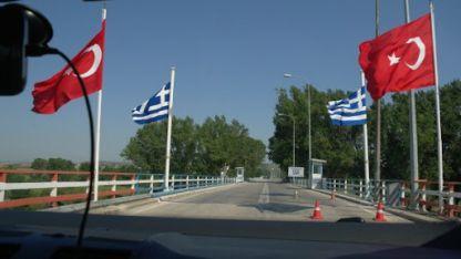 Yunanistan Türkiye vatandaşlarına yönelik seyahat yasağını bir kez daha uzattı
