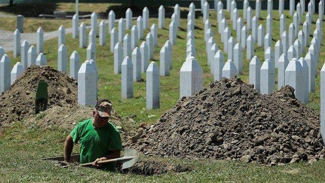 Srebrenitsa'da 19 soykırım kurbanı daha defnedilecek