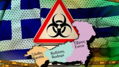 Batı Trakya'da koronavirüste son durum