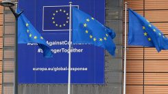 Yunanistan'a AB Kurtarma Fonu'ndan 4 milyar euro
