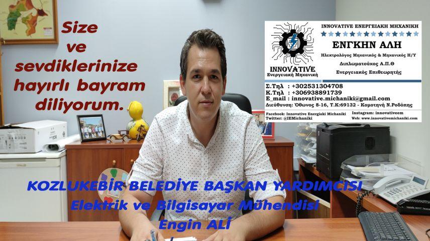Kozlukebir Belediye Başkan Yardımcısı Engin Ali'den bayram tebriği