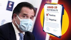 Kalkınma Bakanı Georgiadis'in Kovid-19 testi pozitif çıktı