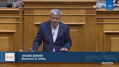 Milletvekili Zeybek Azınlık eğitimini baltalayan yasa tasarısına tepki gösterdi