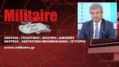 """""""Atina, Kıbrıs konusundaki politikasını derhal gözden geçirmelidir"""""""