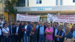 Batı Trakya'da 12 Türk Azınlık Okulu daha kapatılıyor