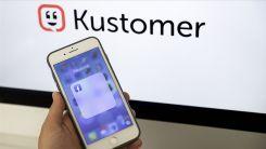 Facebook'un Kustomer'ı satın alma teklifine AB soruşturması