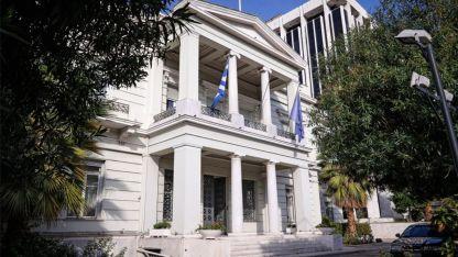 Yunanistan Dışişleri Bakanlığından pişkin cevap
