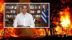 VİDEO | Başbakan Miçotakis yangınlar konusunda halka seslendi
