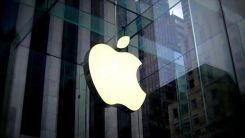 Apple, çocuk istismarına karşı telefonlarını yapay zeka ile tarayacak