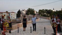 Bulgaristan'daki Osmanlı mirası Siyavuş Paşa Köprüsü restore edildi