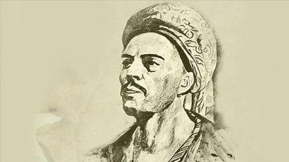 Vefatının 700. yılında halk ozanı Yunus Emre'nin mirası: Türkçe