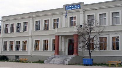 Eski Yassıköy İlkokulu belediye binasına dönüştürülecek