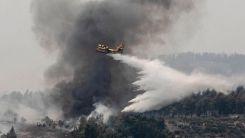Yunanistan'da yangın söndürme çalışmaları sürüyor