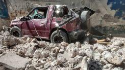 Haiti: Depremde ölenlerin sayısı 1297'ye yükseldi