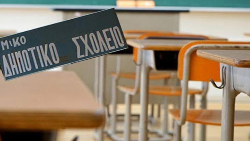 'Öğrenci sayısı artsa dahi azınlık okulları yeniden açılmıyor'