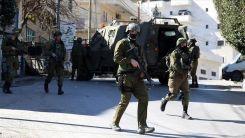 İsrail güçleri Batı Şeria'da engelli Filistinliyi yaraladı
