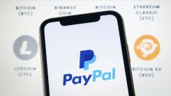 PayPal, ABD'den sonra İngiltere'de de kripto para hizmetini başlattı