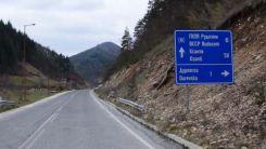 Rudozem-İskeçe Sınır Kapısı'nın inşaatı tamamlandı
