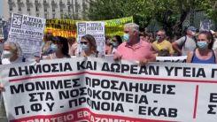 Başkent Atina'da zorunlu aşıya karşı eylem