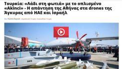 Türkiye'nin teknoloji harikası Akıncı TİHA Yunan basınında