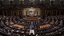 ABD'li Kongre üyesinden Taliban'ın Amerikan vatandaşlarını esir tuttuğu iddiası
