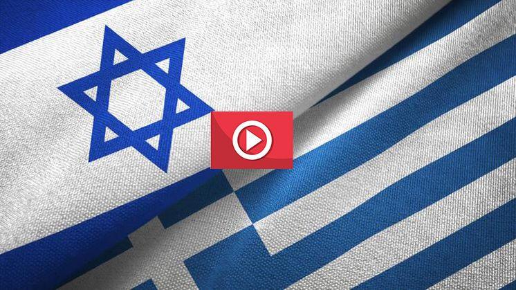 Yunanistan 250 milyon euroluk silah satın alacak
