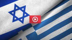 Yunanistan İsrail'den 250 milyon euroluk silah alacak
