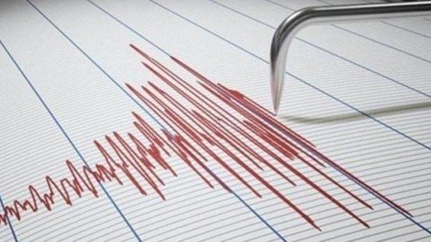 Meksika'da büyük bir deprem meydan geldi