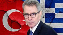 """ABD'nin Atina Büyükelçisi Pyatt: """"Türkiye-Yunanistan çatışması ABD'nin çıkarına olmayacak"""""""